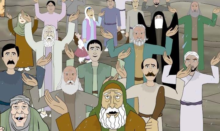 انیمیشن دعای باران